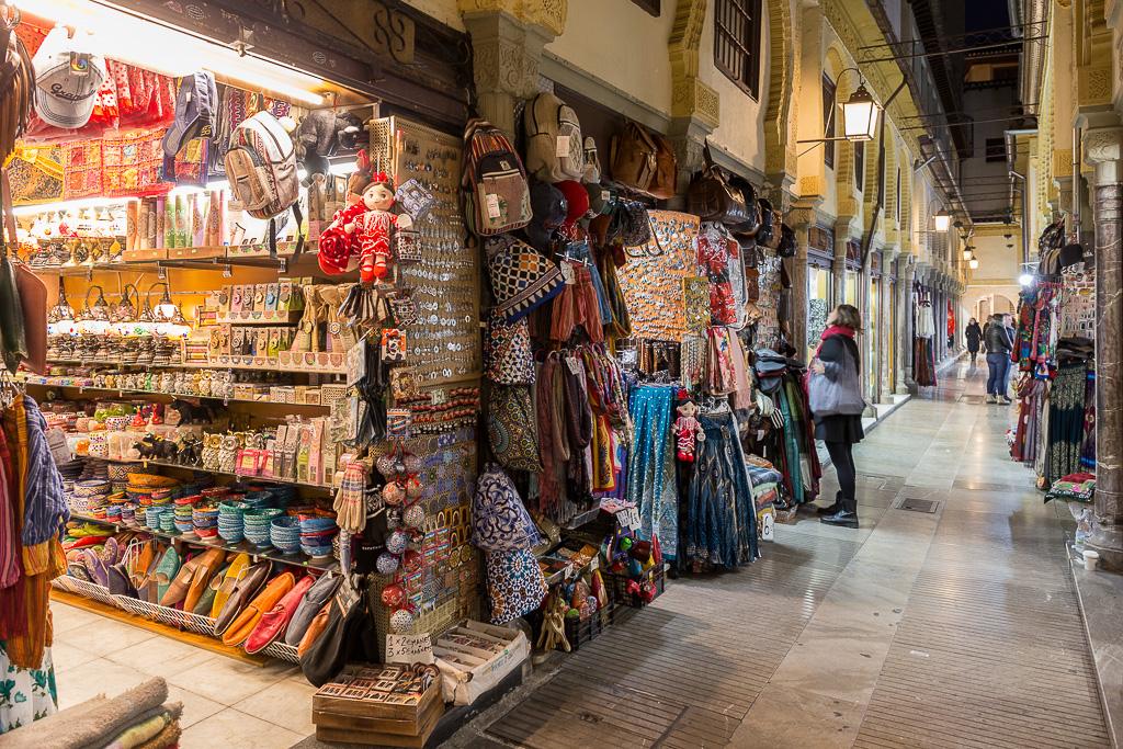 Alcaicería market, Granada, Andalusia, Spain